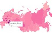 Любовная карта России. Как читают любовные романы в российских регионах
