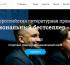 Премия «Нацбест-2020» назвала long-list и состав Большого жюри