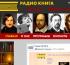 В Тамбовской области начало вещание литературное радио «Книга»