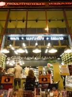 Санкт-петербургские книжные магазины закрываются до 5 апреля
