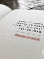 Литературный челлендж: что нужно сделать книголюбам за карантин