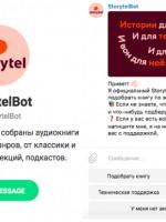 В Storytel создали помощника-бота для подбора аудиокниг