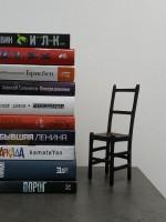 ТОП-11 самых популярных книг в библиотеках России