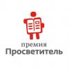 Лучший русский нон-фикшн года: 8 интересных книг