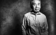 Четверка культовых книг Харуки Мураками