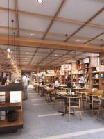 На Хоккайдо открылся 9-тиэтажный отель для японских книголюбов