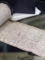 Францией приобретена рукопись маркиза де Сада «120 дней Содома» за €4,55 млн