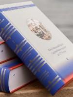В российской столице вручили премию «Книга года — 2021»