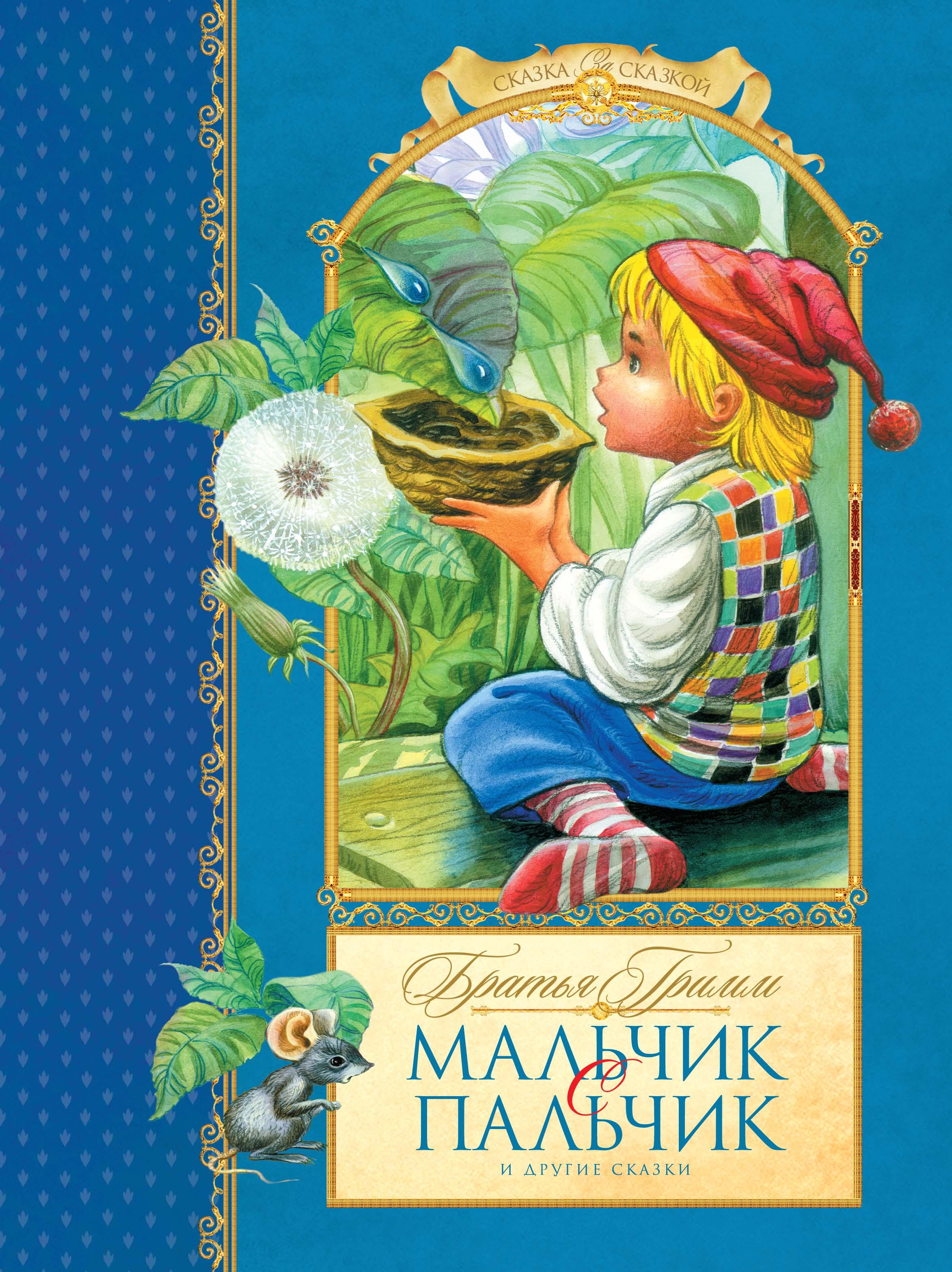 Русская госпожа секрет мальчика 19 фотография