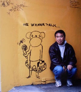 «Самое важное – не то большое, до чего додумались другие, но то маленькое, к чему пришел ты сам» 12 января — день рождения Харуки Мураками