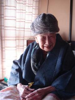 Зборнік вершаў 99-гадовай японкі зрабіўся бэстсэлерам