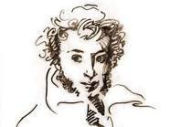 Новую Пушкинскую премию в 2011 году вручат переводчице Вере Мильчиной