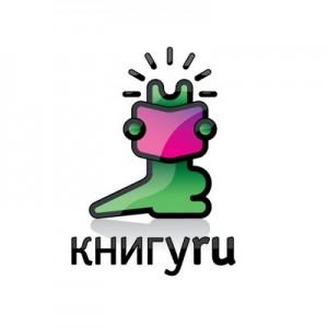 литературные премии, премии по литературе, Книгуру 2014, лауреаты премии Книгуру