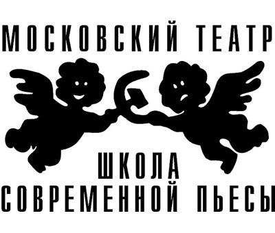"""Столичная  """"Школа современной пьесы """" в новом сезоне намерена конкурировать с проектом  """"Поэт и гражданин """"."""