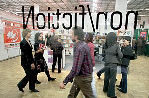 Международная книжная ярмарка интеллектуальной литературы non/fictio№, лучшие книжные магазины Москвы, магазины книжные