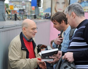 «Контрольная прогулка» литераторов по Москве завершилась метанием помидоров