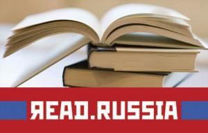 Read_Russia Русская библиотека