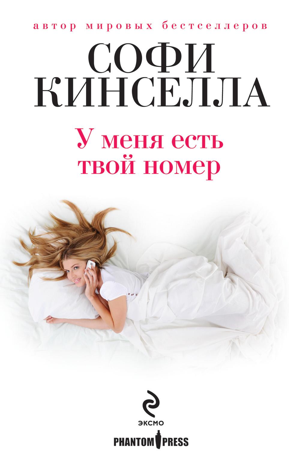 Обучалки для детей читать