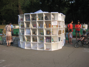 Мобильная библиотека в Алматы