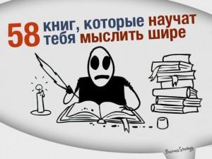 топ книг мистера фримена