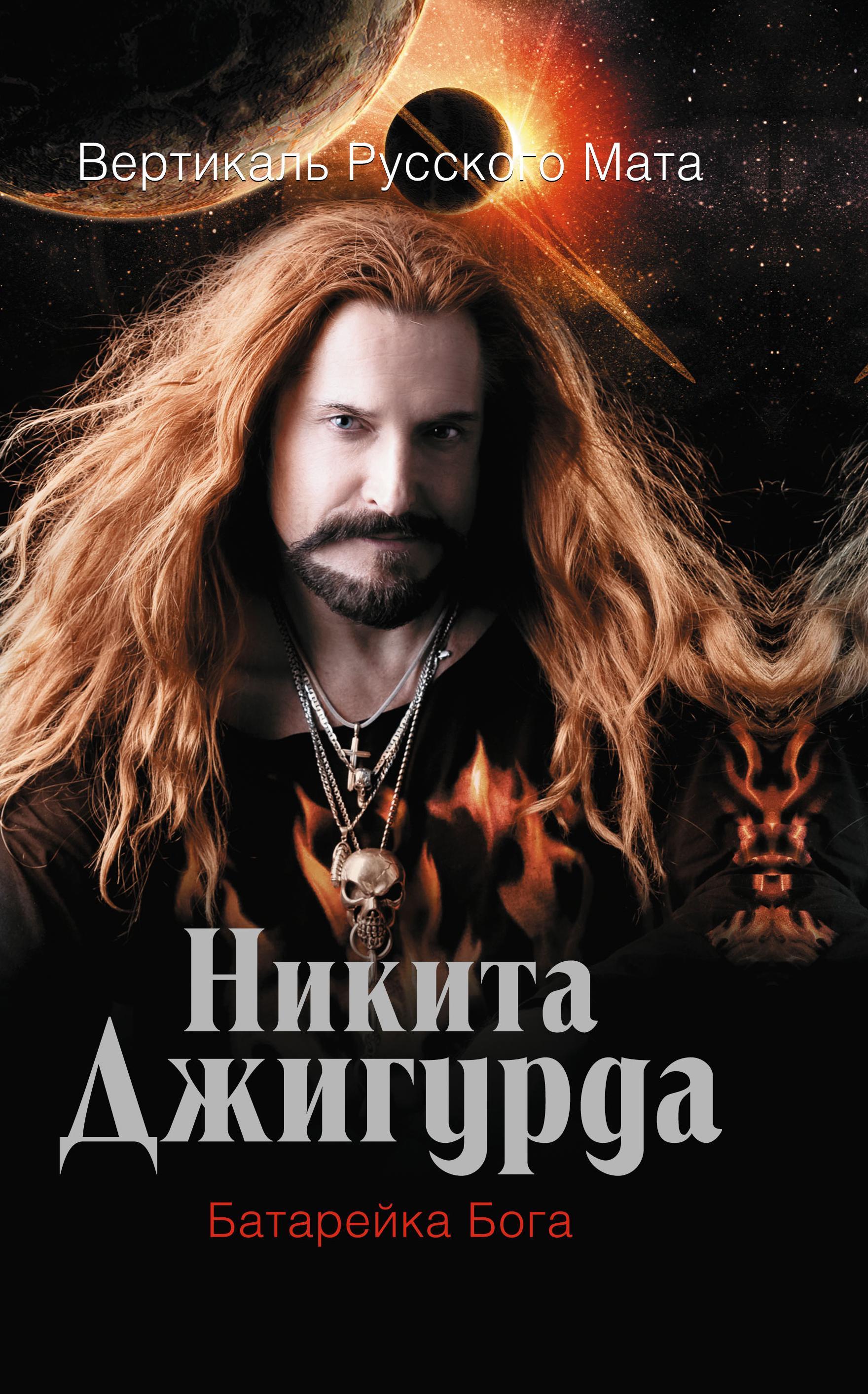 Фильмы с русским матом фото 536-668