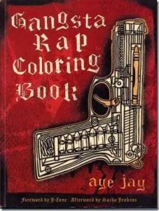 """Книжка-раскраска """"Гангста рэп"""""""