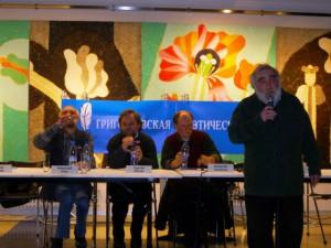 Григорьевская поэтическая премия открывает третий сезон