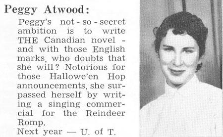 Маргарет Этвуд в средней школе