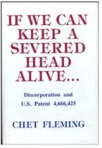 Если бы могли сохранить отрубленную голову живой
