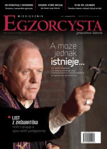 """журнал """"Экзорцист"""""""