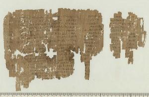 Фрагменты папируса во славу богини Мут