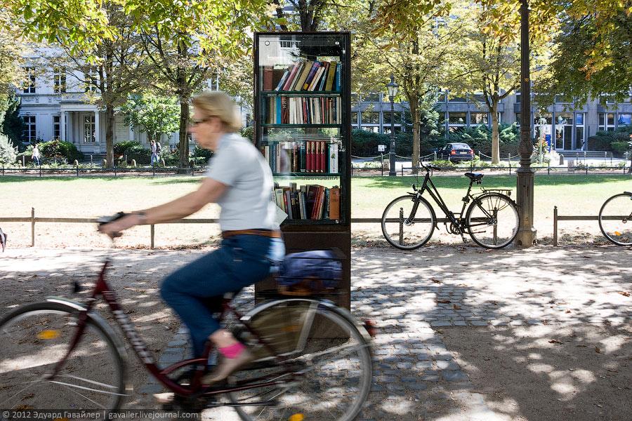 немецкие общественные книжные шкафы