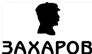 """издательство """"Захаров"""""""