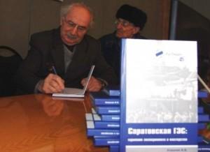 Яков Ковалев подписывает книгу о Саратовской ГЭС