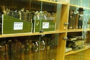 Библиотека Шнеерсона в Российском государственном военном архиве