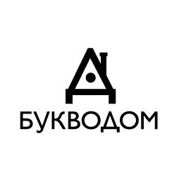 """""""БуквоДом"""" проведет фестиваль в Сокольниках"""