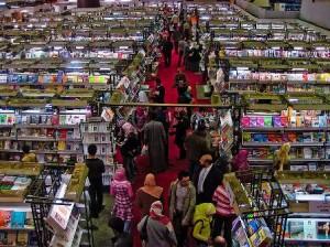 Международная каирская книжная выставка