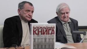 """презентация переиздания """"Блокадной книги"""" в Петропавловской крепости"""