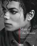 """Джозеф Вогель """"Человек в музыке. Творческая жизнь Майкла Джексона"""""""