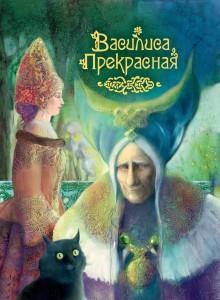 Бременские музыканты сказка братьев гримм читать