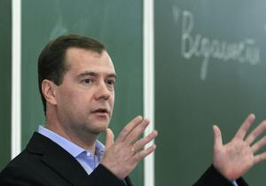 Дмитрий Медведев на встрече со студентами Сибирского федерального университета
