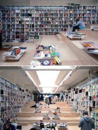 книжный магазин Plural в Братиславе
