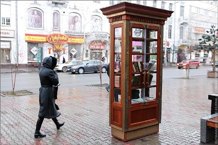 книжный шкаф на улице Красноярска