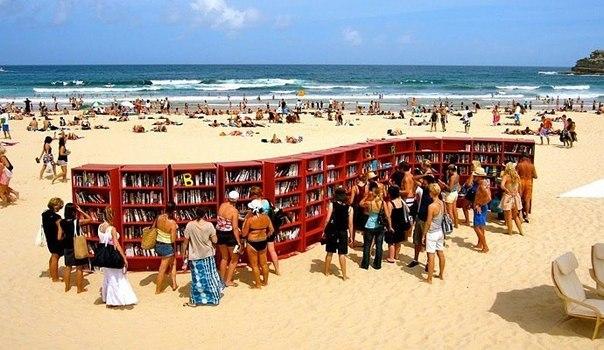 пляж для читателей