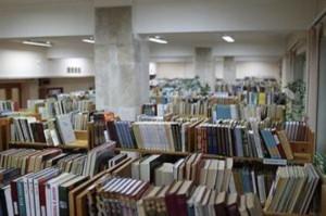 Российская государственная детская библиотека