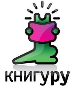 """конкурс """"Книгуру"""" - логотип"""