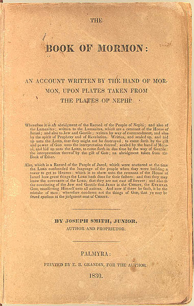 первое издание Книги Мормона в 1830 г.