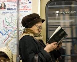 согласно опросу ВЦИОМ россияне в 2013 г. читают больше...