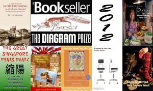 Diagram Prize - книги-лауреаты