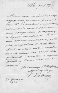 автограф Ивана Лобойко
